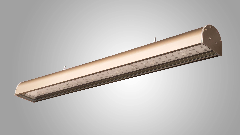 Oprawa liniowa LED